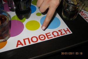IMG_0921