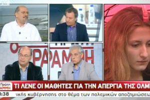 Matina_kontino